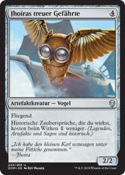 Myr-Kampfkugel Commander 2018 Myr Battlesphere