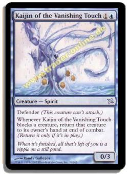 Kaijin of the Vanishing Touch
