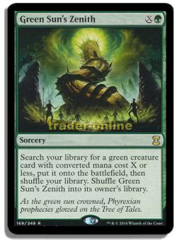 Green Sun's Zenith (Zenit der Grünen Sonne)