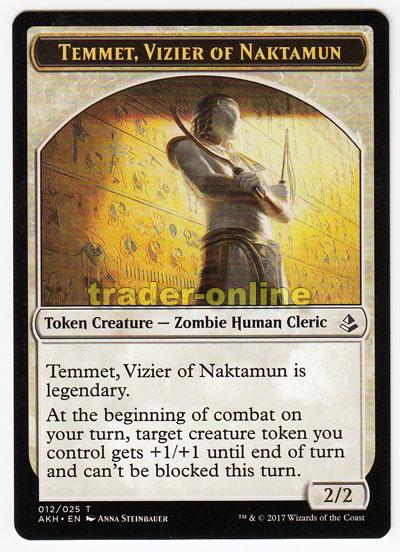 Vizier of Naktamun ~ Amonkhet Excellent+ Magic MTG Temmet